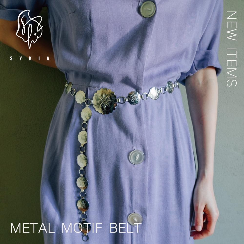 先行販売「Metal Motif Belt」7,900円(税抜)